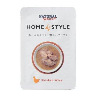 NATURAL Harvest ホームスタイル 鶏スペアリブ120g×1袋