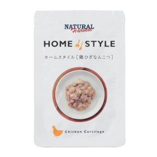 NATURAL Harvest ホームスタイル 鶏ひざなんこつ120g×1袋
