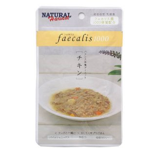 NATURAL Harvest フェカリス1000 チキン50g×12袋