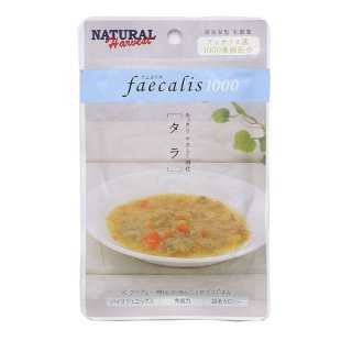 NATURAL Harvest フェカリス1000 タラ50g×1袋