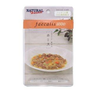 NATURAL Harvest フェカリス1000 ホース50g×1袋