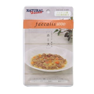 NATURAL Harvest フェカリス1000 ホース50g×12袋