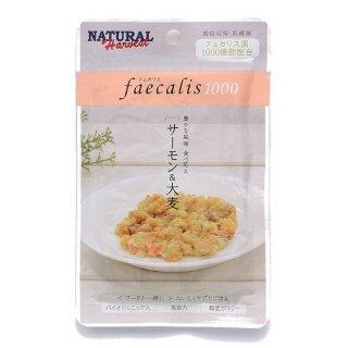 NATURAL Harvest フェカリス1000 サーモン&大麦50g×1袋