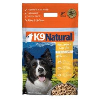 K9Natural チキン・フィースト 1.8kg