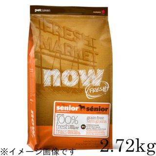 Now Fresh シニア&ウエイトマネージメント2.72kg