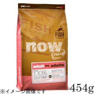 Now Fresh フィッシュアダルト454g