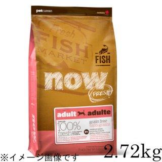 Now Fresh フィッシュアダルト2.72kg
