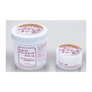 Active Skin Care(アジル) 洗い流さないトリートメントクリーム100g
