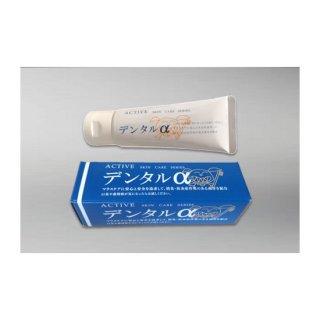 Active Skin Care(アジル)デンタルα80g