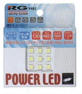 レーシングギア RGH-P402