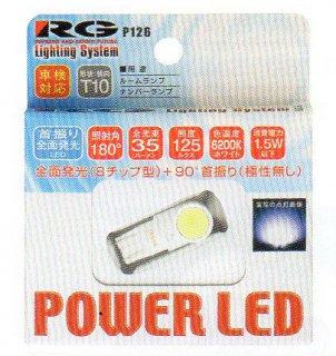 レーシングギア RGH-P126