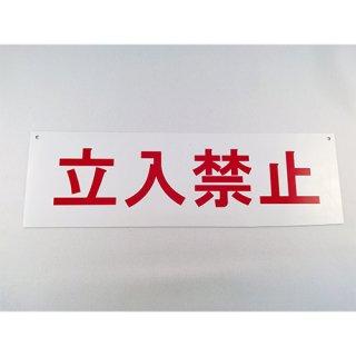 エキスパンドベルト用掛札の文字シール