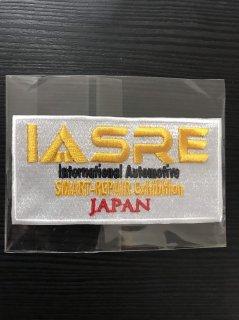 IASRE-JAPAN ワッペン(白)
