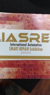 IASRE-JAPAN2019協賛