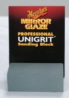 MEGUIAR'S 2000 GRIT SANDING BLOCK (SB-2000) (MADE IN USA)