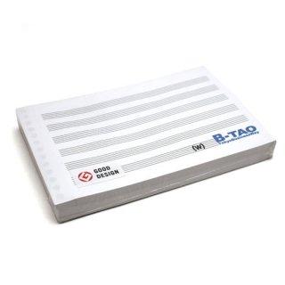 B-TAO五線紙ダブル 6段 50枚