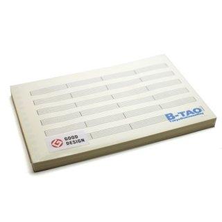 B-TAO五線紙クリーム 6段4小節区切り 100枚