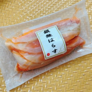 甘口 銀鮭ハラミ