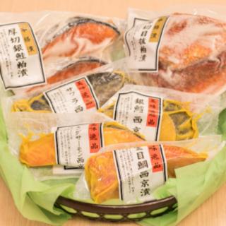特選 西京粕漬けセット