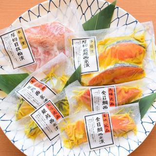 西京漬・粕漬のバラエティーセット