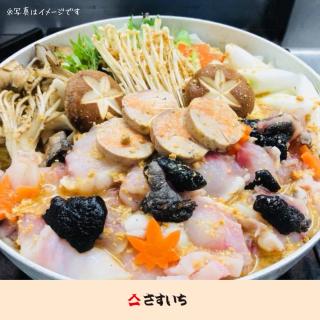 【小名浜の味】あんこう鍋5人前セット(野菜付き)