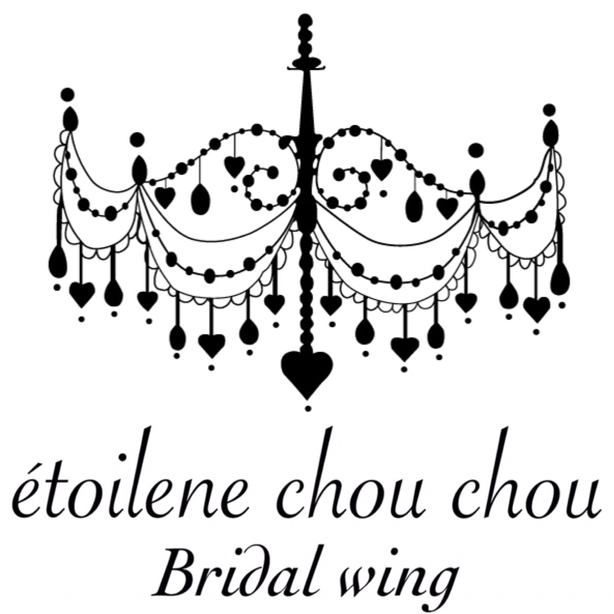 ブライダルアクセサリー/ブライダル/パーティー/結婚式|エトワレーヌシュシュ