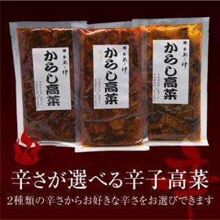辛子たかな(120g)