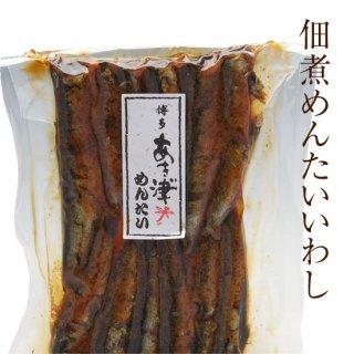 佃煮風イワシめんたい(150g)