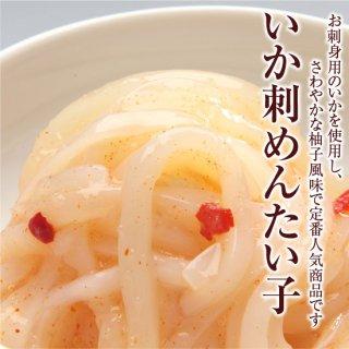 いか刺めんたい子(110g)