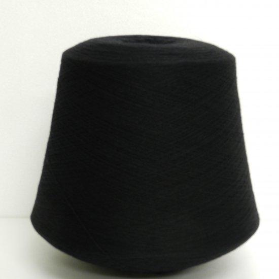 黒色の毛糸 1092g/番手1/24/木野毛糸株式会社