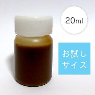 【お試しサイズ】有機率95%の発酵有機液肥 めぐみ−恵海−20ml