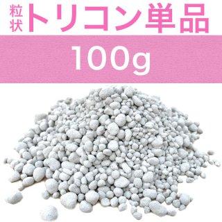 粒状トリコン100g 微生物資材土壌改良材