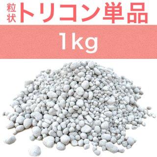 粒状トリコン1kg 微生物資材土壌改良材