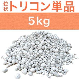 粒状トリコン5kg 微生物資材土壌改良材