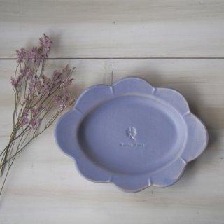 マカロンラベンダー・花だえんリム皿-大-