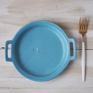 マカロンブルー・ハンドル丸皿