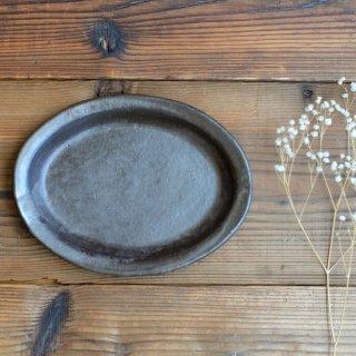 キャラメリゼブラウン・楕円皿