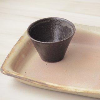 キャラメリゼブラウン・豆小鉢-反り-