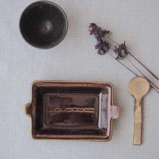 飴釉手つき長方皿