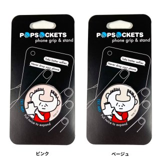<img class='new_mark_img1' src='//img.shop-pro.jp/img/new/icons50.gif' style='border:none;display:inline;margin:0px;padding:0px;width:auto;' />POPSOCKETS GRIP CHARACTER(おでこ取れちゃったくん)
