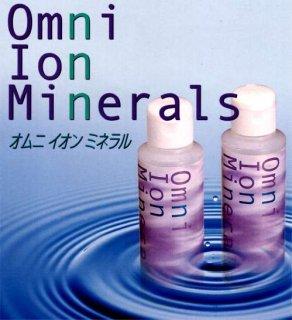オムニイオンミネラル10本