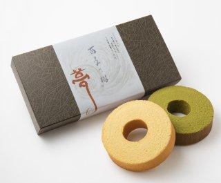 百年乃樹「プレーン&抹茶」