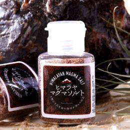 ヒマラヤマグマソルト 携帯用30g【ヒマラヤ山脈の奇跡の塩】