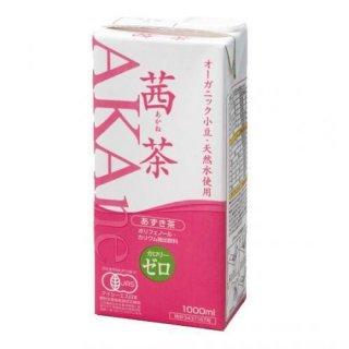 茜茶 1,000ml【オーガニック ノンカフェイン小豆茶】