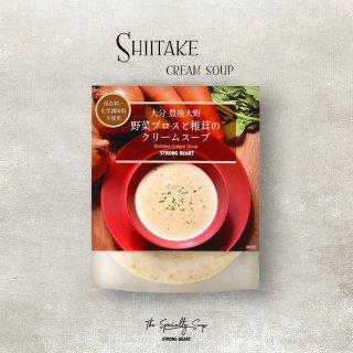 スペシャルティスープ 「ベジブロスと椎茸のクリームスープ」