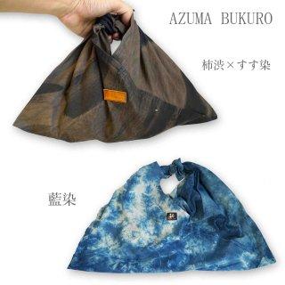 あずま袋/2カラー/三河織物