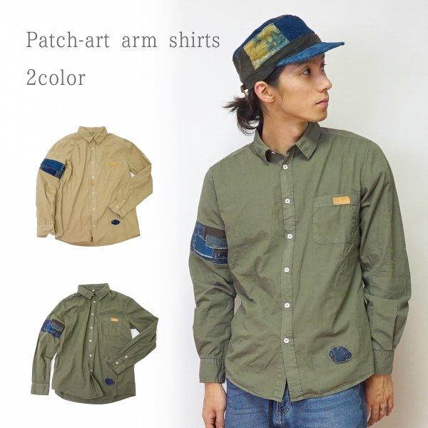 パッチアートアームシャツ 2カラー