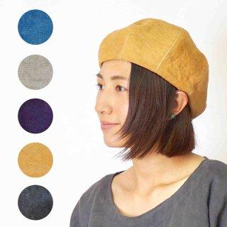 もこもこベレー帽  お散歩5カラー /  知多織物  /  ito maki maki  ×  UZU