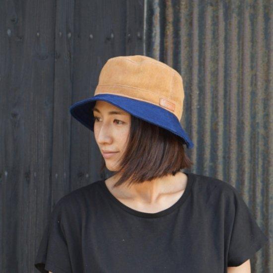 ツートン バケットハット /マスタード×インディゴ  三河木綿 刺し子織り  ito maki maki  ×  UZU