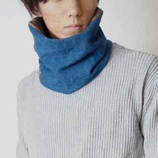 あったかネックウォーマー  碁盤格子/本藍染/三河木綿 刺し子織